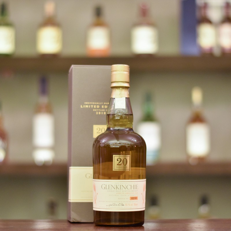 Glenkinchie 20 Year Old 1990 Cask Strength