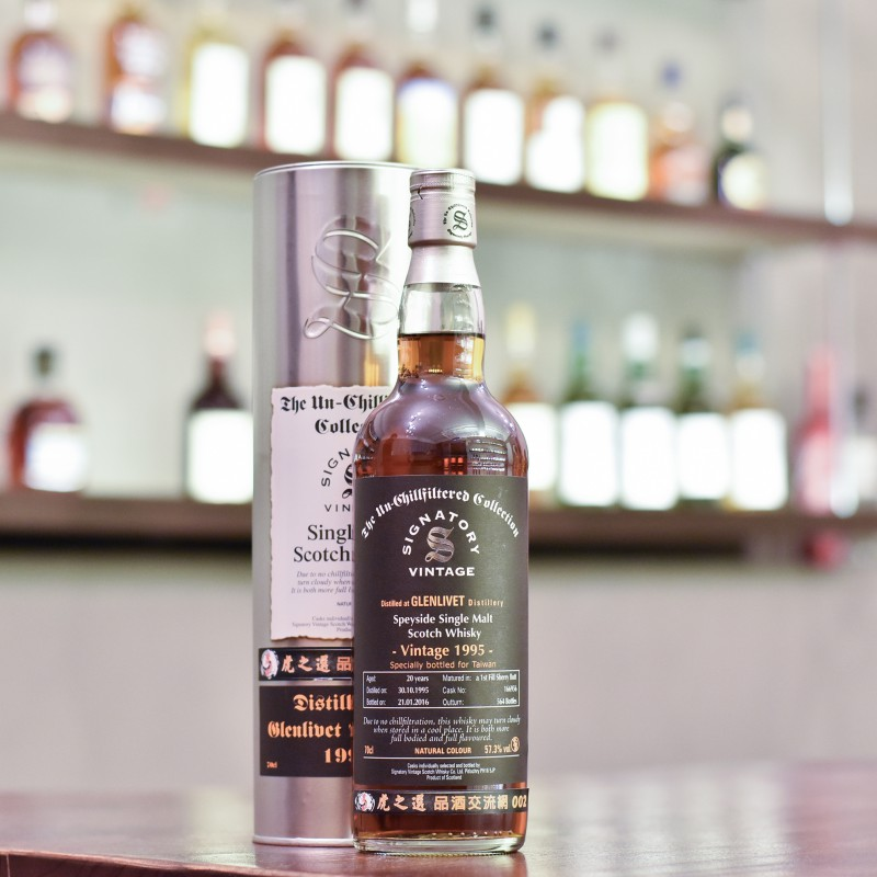 Signatory - Glenlivet 20 Year Old 1995 Tiger's Finest Selection Cask 166956