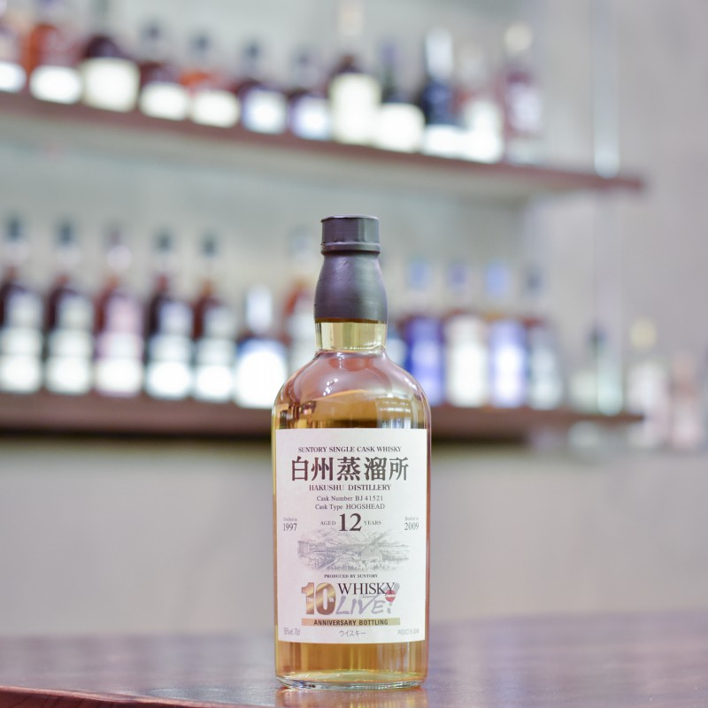 Hakushu 12 Year Old 1997 10th Whiskylive Japan Cask BJ41521