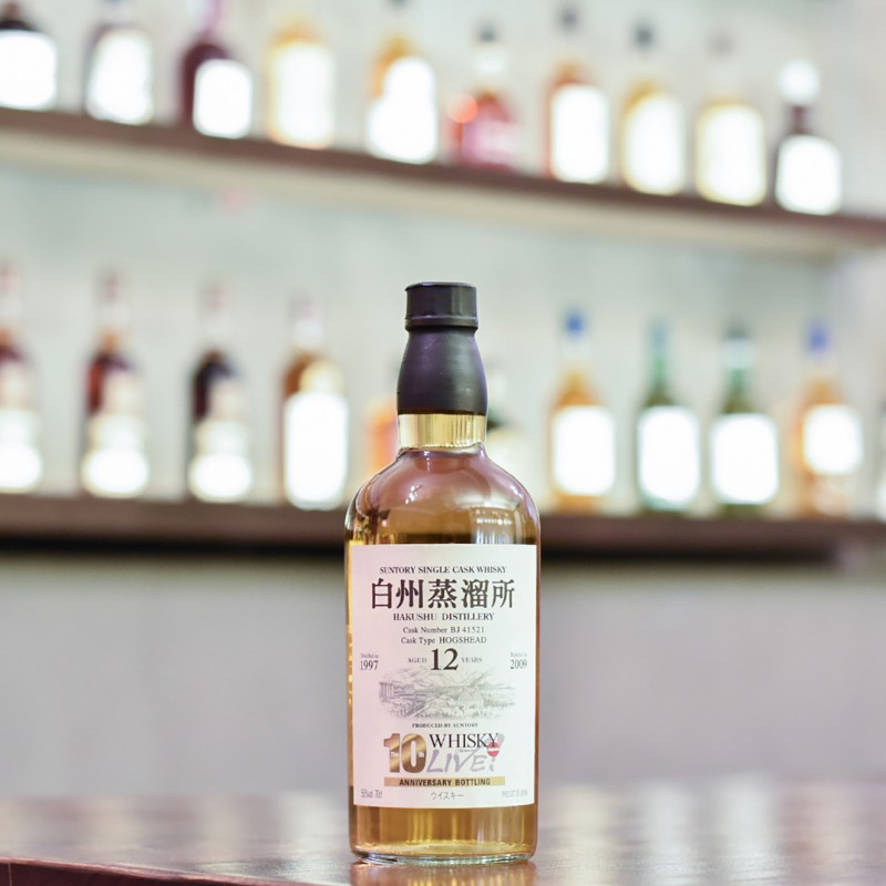 Hakushu 12 Year Old 1997 10th Whiskylive Japan Cask BJ41521