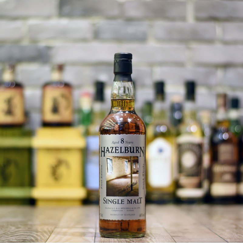 Hazelburn 8 Year Old First Edition - Maltings