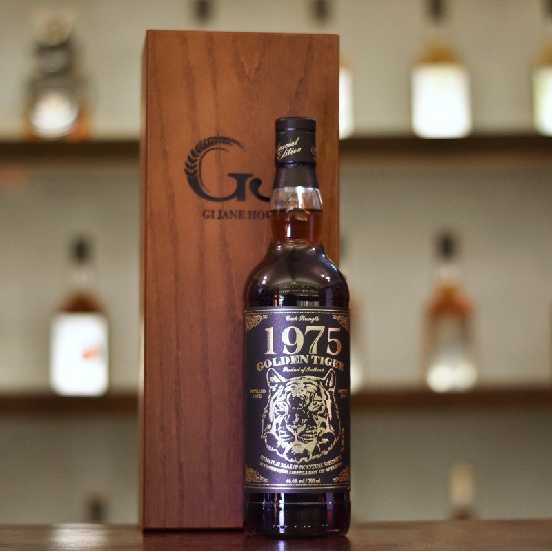 Ian Macleod - Mysterious Speyside 43 Year Old 1975 for Tiger's Selection