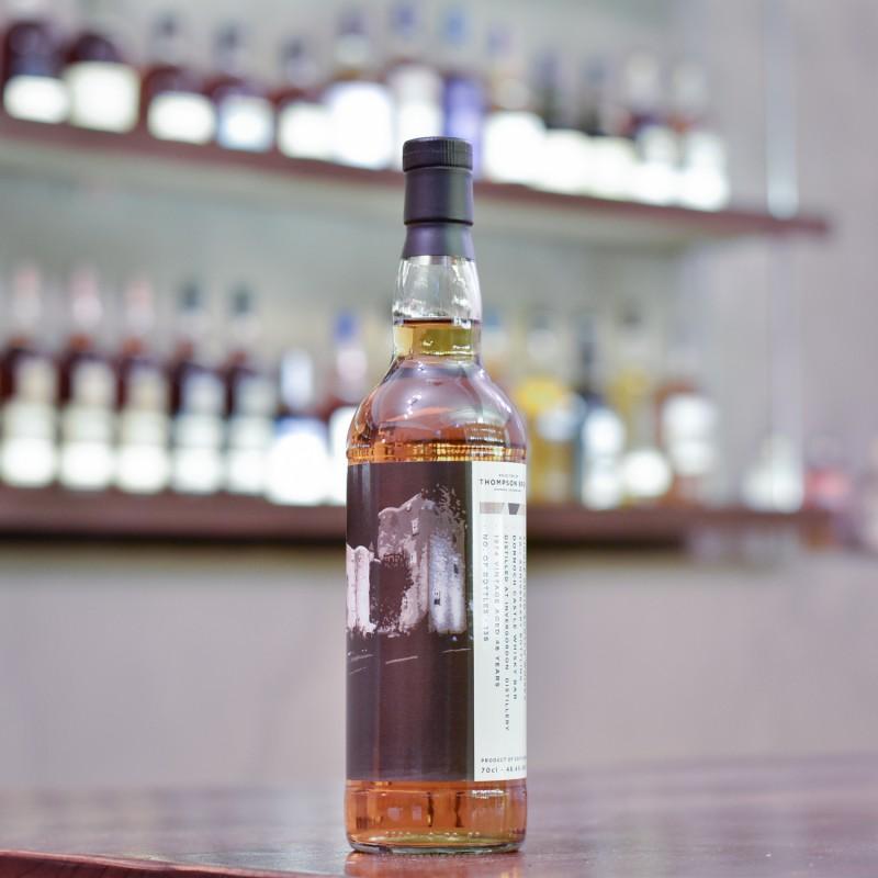 Thompson Bros. - Invergordon 46 Year Old 1974 Dornoch Castle Whisky Bar 20th Anniversary