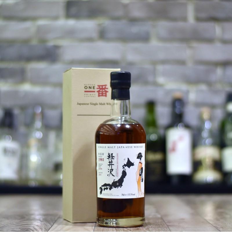 Karuizawa 30 Year Old 1981 Geisha Cask 6256