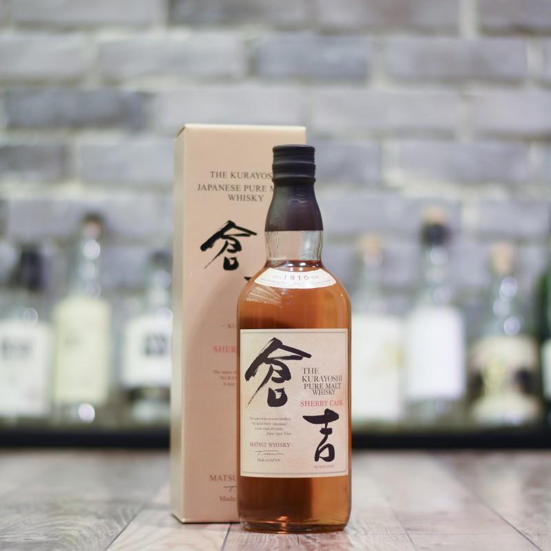 Kurayoshi NAS Sherry Cask