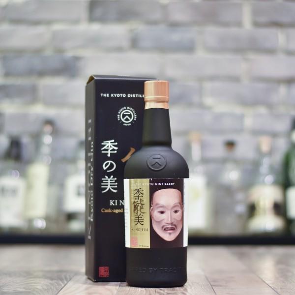 KI NOH BI Cask-aged Kyoto Dry Gin 5th Edition - Caroni Cask