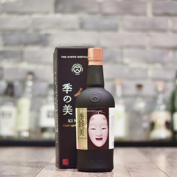 KI NOH BI Cask-aged Kyoto Dry Gin 7th Edition