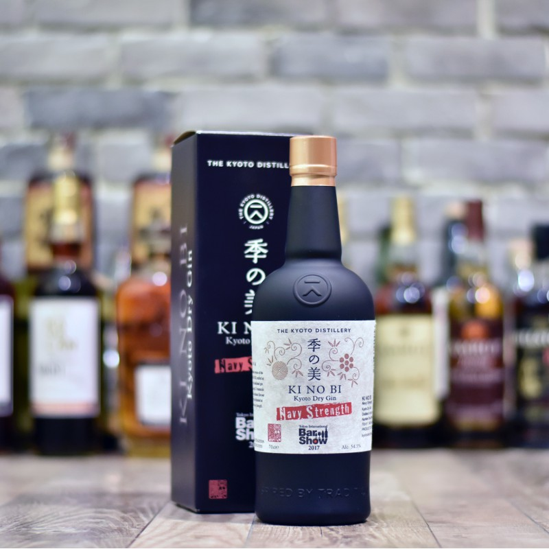 KI NO BI Kyoto Dry Gin - Navy Strength