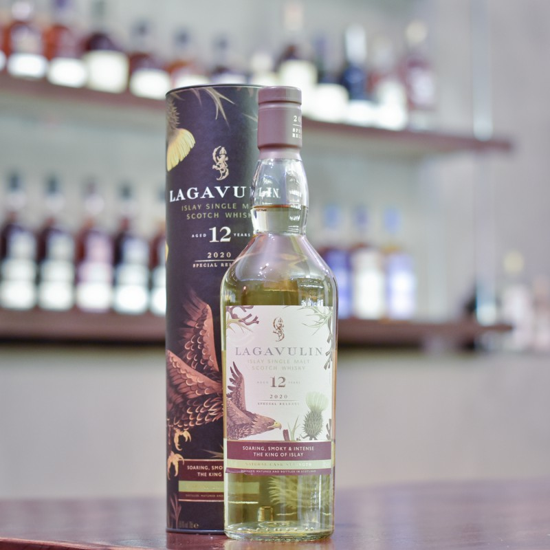 Lagavulin 12 Year Old Cask Strength 2020 Special Release
