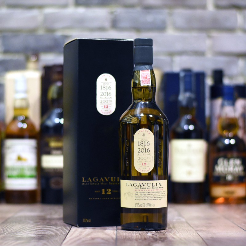 Lagavulin 12 Year Old 2016 Release