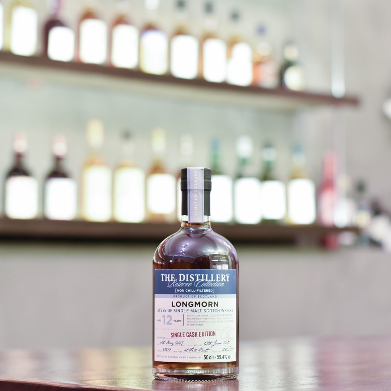 Longmorn 12 Year Old 2007 The Distillery Reserve Collection Cask 46519