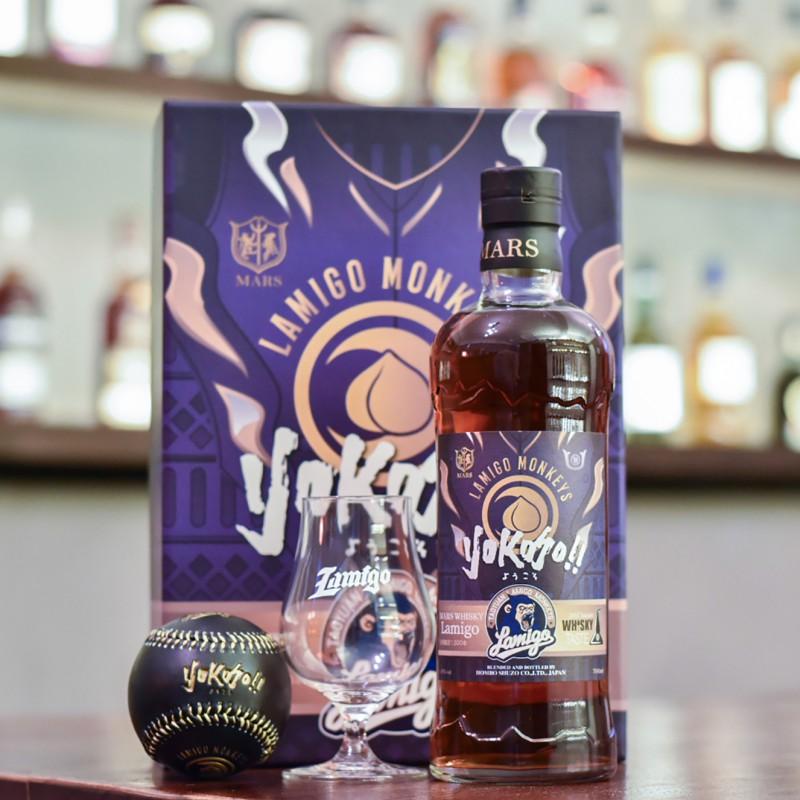 Mars Blended Whisky Lamigo Gift Set