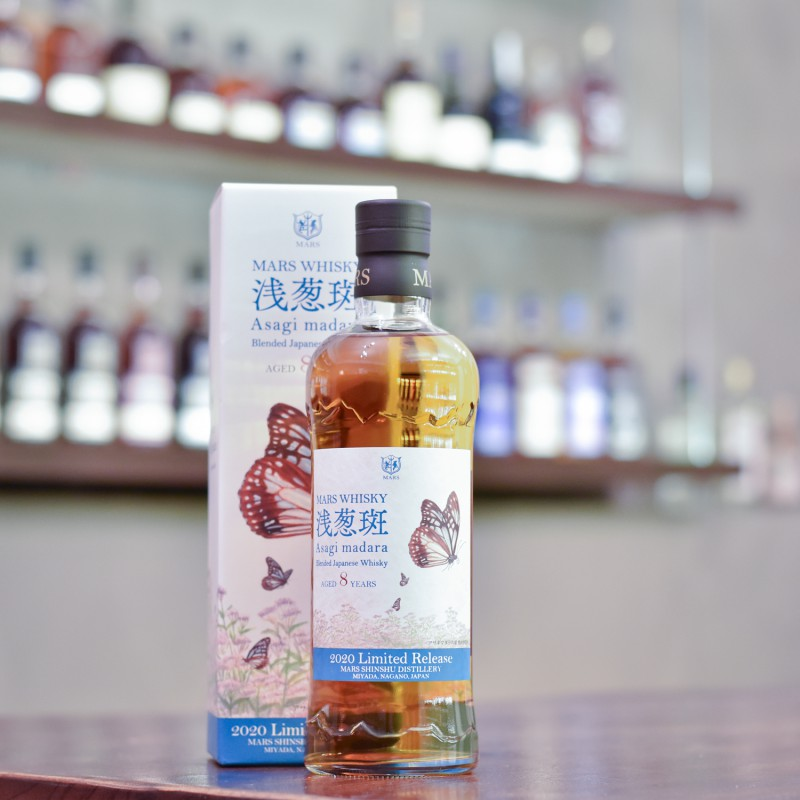 Mars Blended Whisky 8 Year Old - Asagi Madara 2020 Limited Release