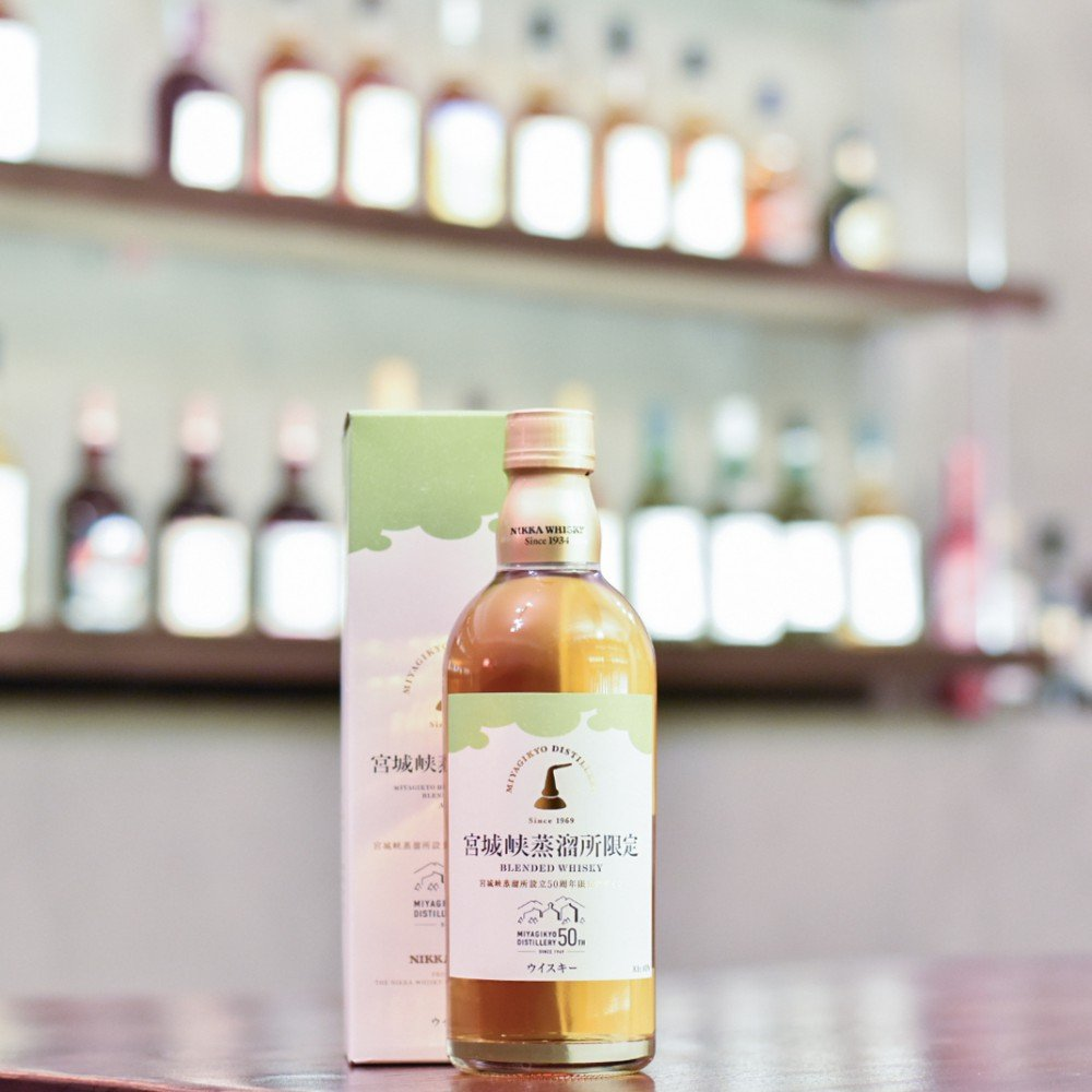 宮城峽 Miyagikyo Distillery 50th Limited Blended