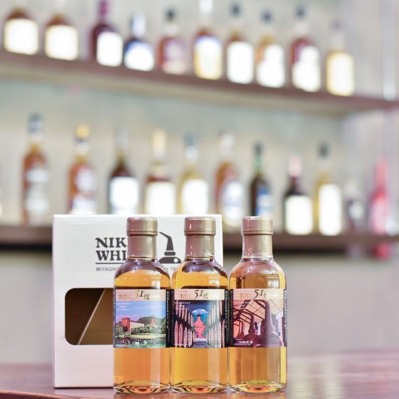 Nikka Whisky from the Barrel - Miyagikyo Distillery