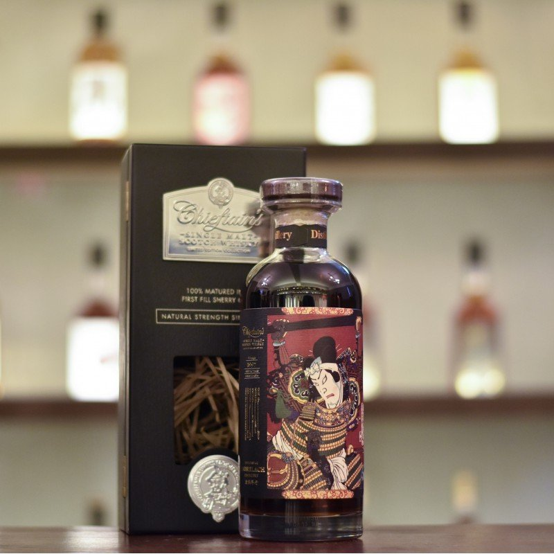 Chieftain's - Mortlach 20 Year Old 1997 Cask 5249