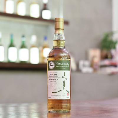 Kingsbury - Mortlach 23 Year Old 1995 Kyoto Bottling Cask 4872
