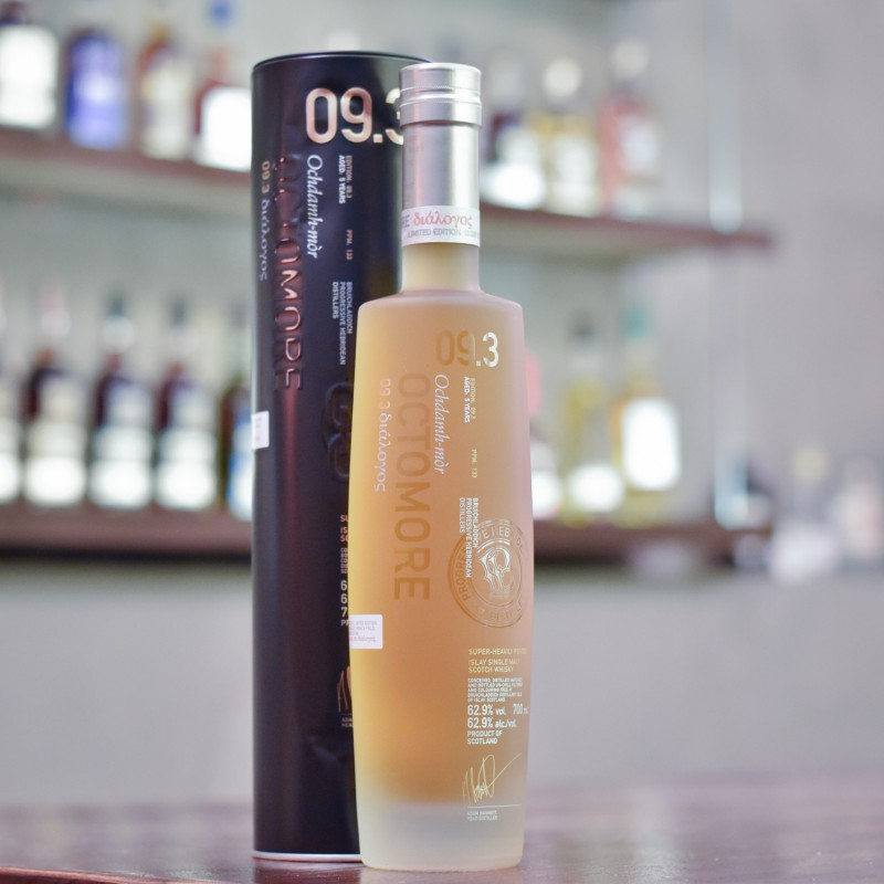 Octomore 5 Year Old Edition 9.3 (Imperfect Tin Box)