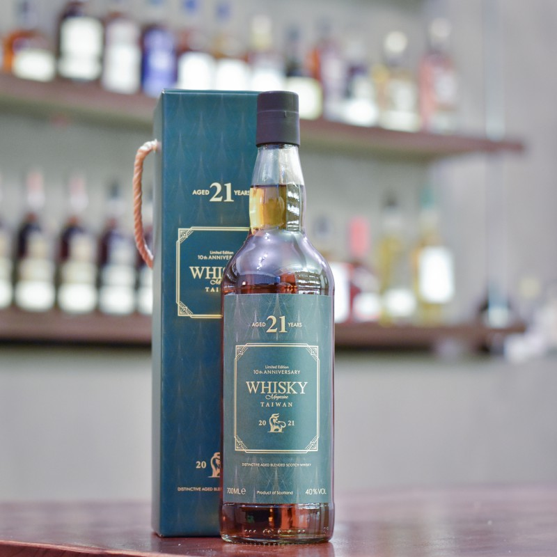 Whisky Magazine - Blended 21 Year Old Taiwan 10th Anniversary Limited Edition