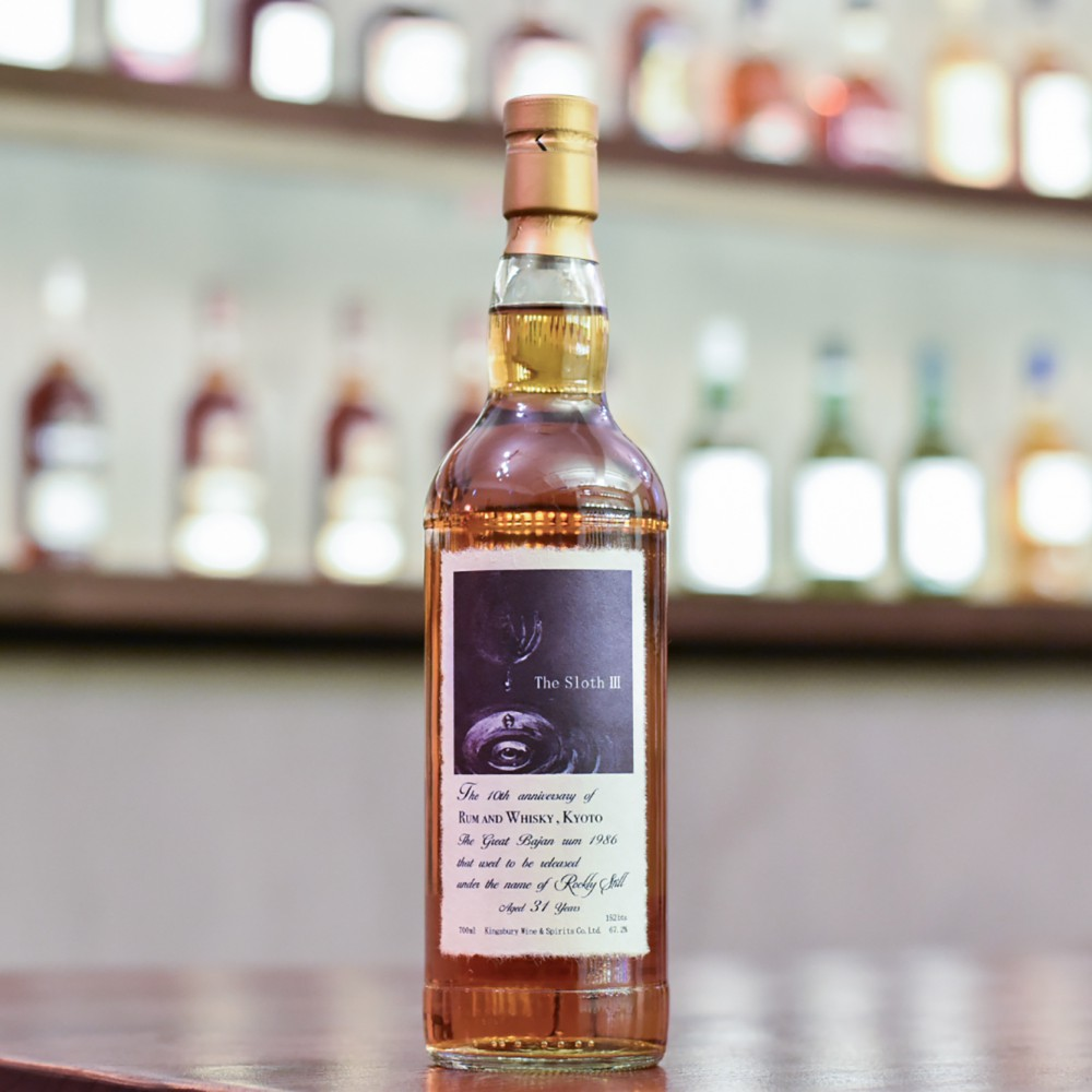 Kingsbury - Rockly Still 31 Year Old 1986 Sloth III for Rum and Whisky Kyoto 10th Anniversary
