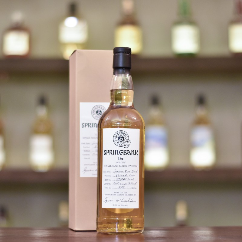 Springbank 15 Year Old 2000 Jamaican Rum Barrel for Springbank Society Members