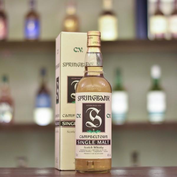 Springbank CV - 1990s Bottling