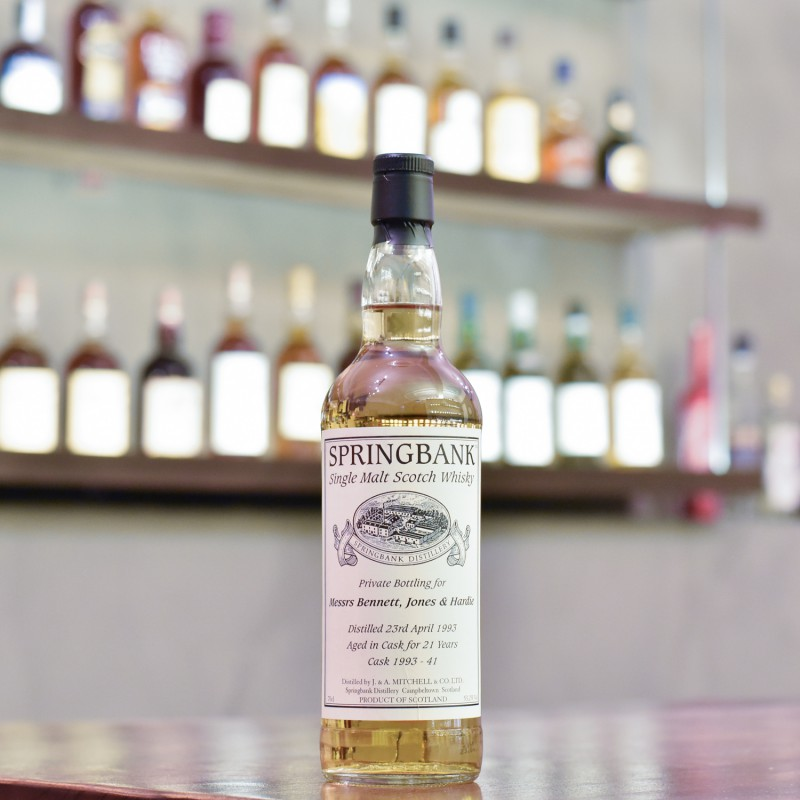 Springbank 21 Year Old 1993 Cask 1993-41