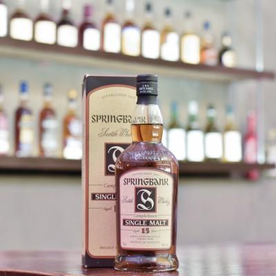 Springbank 15 Year Old - 2000s Bottling