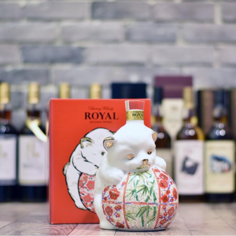 Suntory Royal Zodiac - Dog 2018