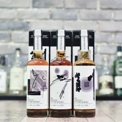 The Essence of Suntory Whisky Set 2018