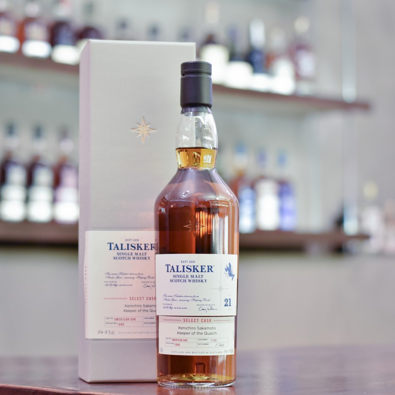 Talisker 21 Year Old 1998 Cask Of Distinction for Bar Main Malt and Sone Bussan's 70th Anniversary Cask 1100