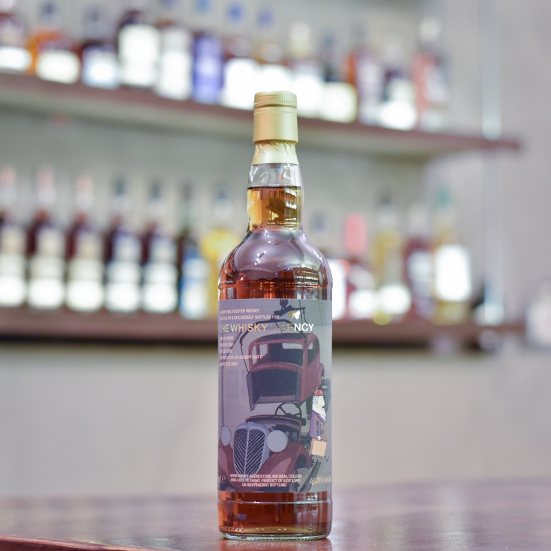The Whisky Agency - Blended Malt 19 Year Old 2001 Sherry Butts Matured
