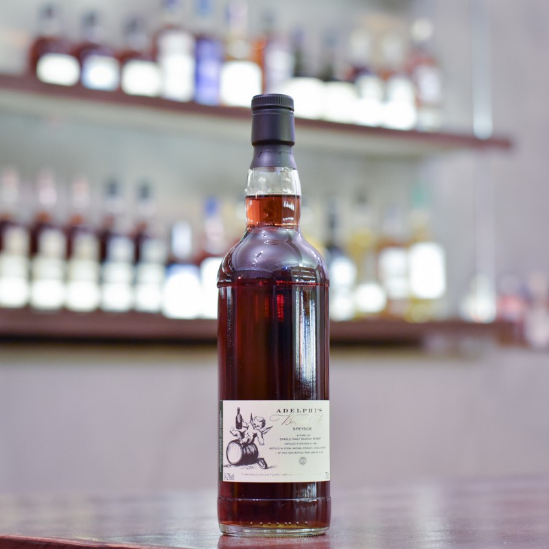 Adelphi - Tobermory 18 Year Old 1994 Cask 675031