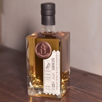 The Single Cask - Tomintoul 22 Year Old 1995 Cask 12156