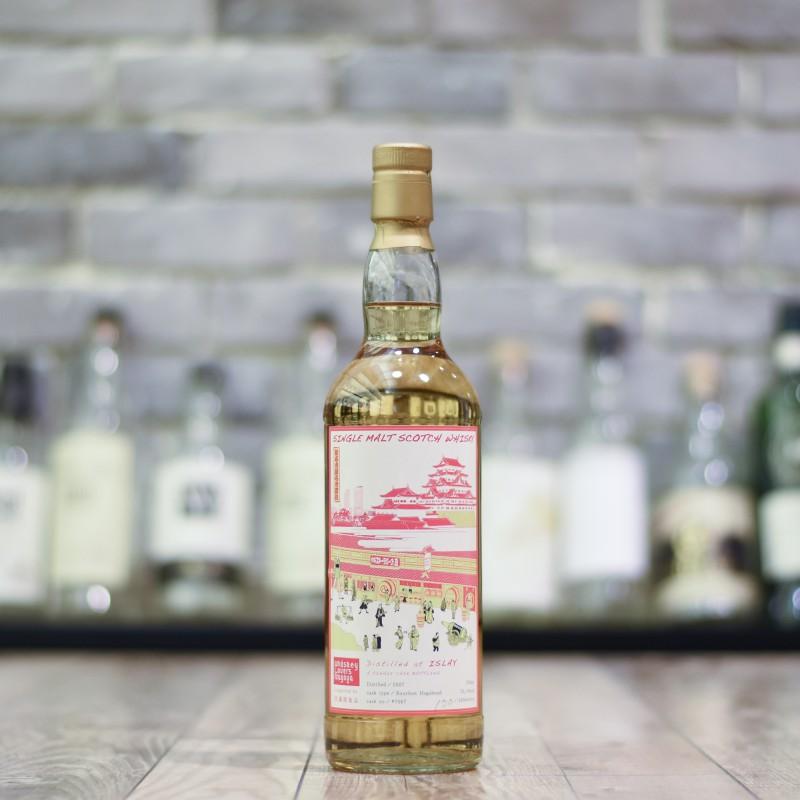 Whiskey Lover Nagoya - Islay Single Cask Whisky 2007 Cask 7067
