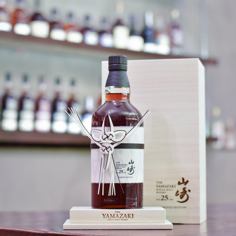 Yamazaki 25 ans d'âge whisky
