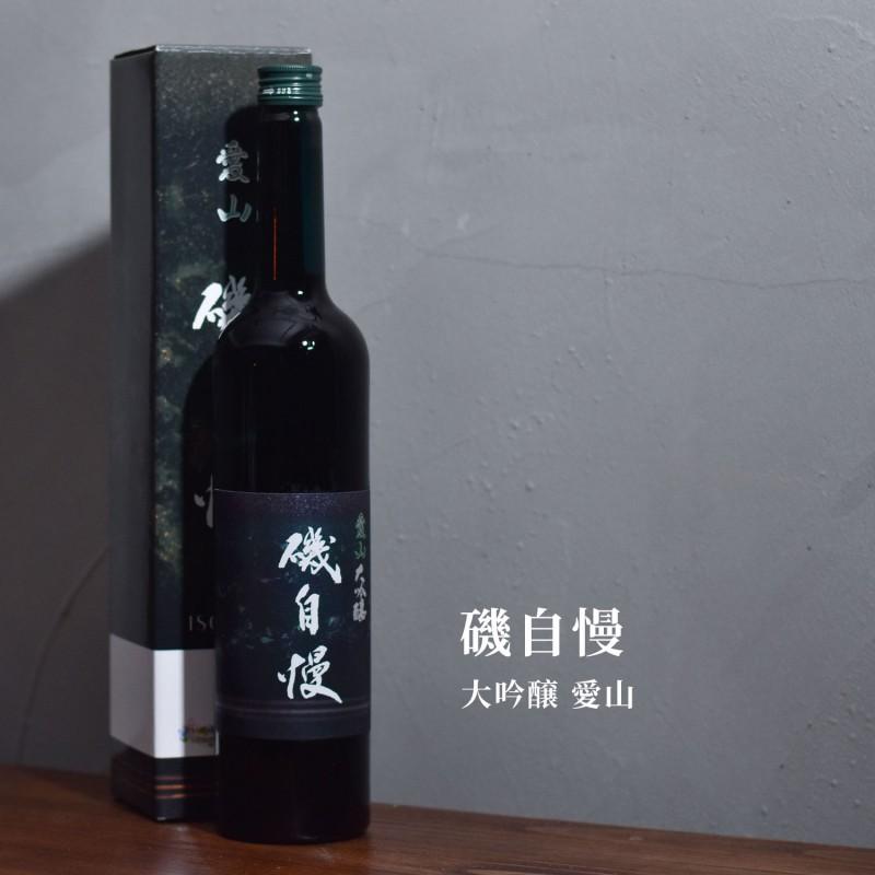 磯自慢 Isojiman Daiginjo Aiyama