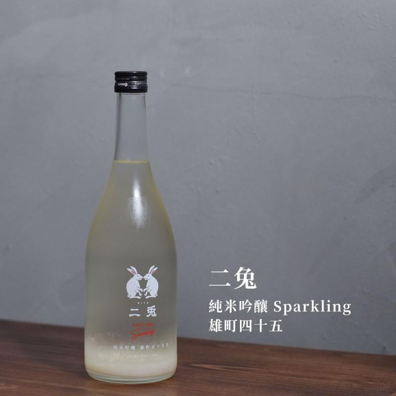 二兔 Nito Junmai Ginjo Usu-Nigori Sparkling Nama Omachi 55