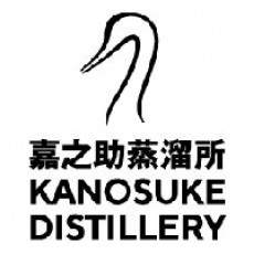 Kanosuke